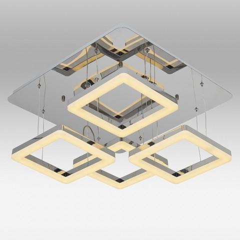 Lampa sufitowa kwadratowa - Lampy sufitowe kwadratowe
